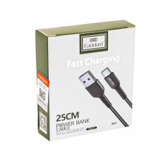 USB кабель Earldom EC-085C USB Type-C 0,25 метра (черный)