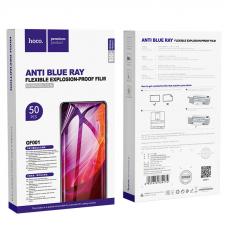 Пленка HOCO GF001 для плоттера, анти-синий цвет, автоматическая наклейка (50 шт.)