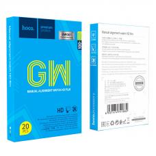 Пленка HOCO GW001 для плоттера, для умных часов, высокая цветопередача, ручная наклейка (20 шт.)