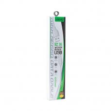 USB кабель LDNIO LS371 S4 разъем Micro USB (белый/коробка)