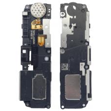 Звонок полифонический Huawei Honor 8 Lite (PRA-TL10)