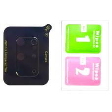 Защитное стекло на камеру Samsung S20 Plus SM-(G985F) ARC черное