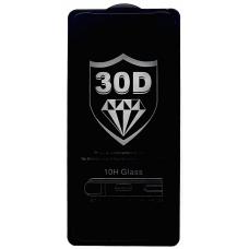 Защитное стекло полное для Samsung Galaxy A11 (A115F) / M11 (M115F) черное