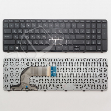 Клавиатура для ноутбука HP Pavilion 15-n/15-e Черная