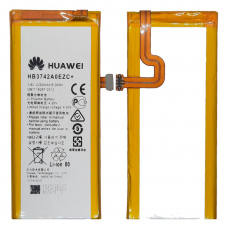 Аккумулятор для Huawei HB3742A0EZC+ (P8 Lite/ Y3 2017/ GR3)