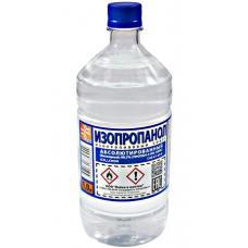 Изопропанол абсолютированный 99.7 % бутылка ПЭТ-1.0 л ( 0.8 кг ) ГОСТ 9805-84