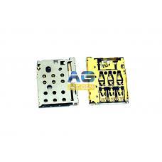 Коннектор SIM-карты (сим), mmc коннектор LG/Nokia 830/730/BB Q30 /Sony Xperia C4 (S130)