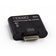 Connection Kit для Samsung Tab P7300/P7500 (Переходник-картридер MicroSD/SD/USB) OT-3102 (коробка)