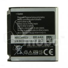 АКБ для Samsung AB533640AU ( S3600/C3310/S5520/F260/G400/G600/J770 )