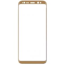 Защитное стекло полное Samsung Galaxy S8 SM-G950F / S9 SM-G960F золотоe