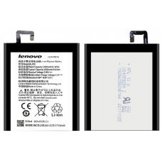 Аккумулятор Lenovo BL250 (Vibe S1 S1a40 / S1c50)