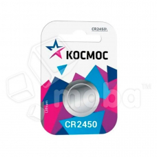 Батарейка Космос CR2450 Lithium 3V