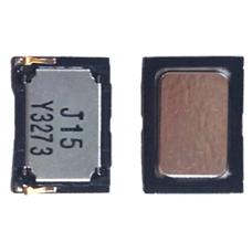 Звонок полифонический Sony Xperia Z Ultra C6833 / Xperia T3 D5103