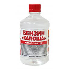 Растворитель-бензин Калоша (Нефрас С2-80/120) ТУ РБ бутылка ПЭТ-0.5 л