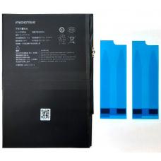 Аккумулятор для iPad Air (Pisen) 8827 mAh