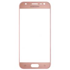 Защитное стекло полное Samsung Galaxy J3 Pro SM-J330F золотое