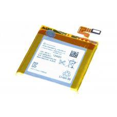 АКБ Sony LT28i Xperia ion/LT28h LIS1489ERPC 1840mAh