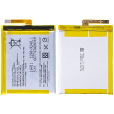 Аккумулятор Sony Xperia XA/ E5/ XA1 F3111/ F3311/ G3112 LIS1618ERPC