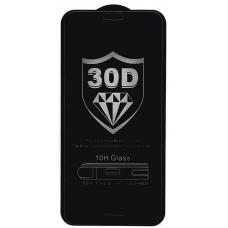 Защитное стекло полное для Huawei Honor 10 / P20 черное