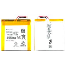 Аккумулятор Sony Xperia Acro S LT26W LIS1489ERPC