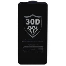 Защитное стекло полное для Samsung Galaxy A71 A715F / A81 A815F / A91 A915F черное