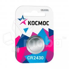 Батарейка Космос CR2430 Lithium 3V