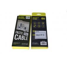 USB Провода D-14 5/5S Lightning 2.4a (Нейлоновый)