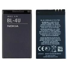 Аккумулятор Nokia BL-4U (Nokia 206/ 3120/ 5330/ 5530/ 8800 Arte)
