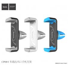 Автомобильный держатель для смартфона HOCO CPH01 белый
