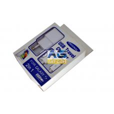 Зарядные Устройства Samsung 2in1 Blok+Micro USB