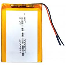 Аккумулятор Универсальный 5.0*50*70 mm 3.7v 2500mAh ( 505070P )