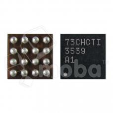 Микросхема для iPhone U4020/3539 (Защитный фильтр подсветки 16 pin 6S/6S Plus/7/7 Plus/SE)
