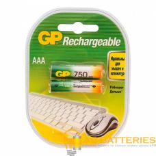 Аккумулятор бытовой GP R03 AAA BL2 NI-MH 750mAh в пластиковой упаковке (2/20/200)