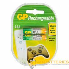 Аккумулятор бытовой GP R03 AAA BL2 NI-MH 850mAh в пластиковой упаковке (2/20/200)