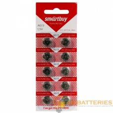 Батарейка Smartbuy G13/LR1154/LR44/357A/A76 BL10 Alkaline 1.5V CN (10/100/2000)