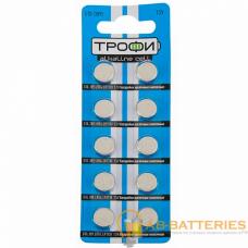 Батарейка Трофи G10/LR1130/LR54/389A/189 BL10 Alkaline 1.55V (10/200/1600)