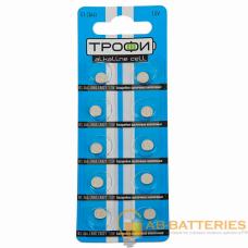 Батарейка Трофи G1/LR621/LR60/364A/164 BL10 Alkaline 1.55V (10/200/1600)
