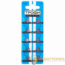 Батарейка Трофи G2/LR726/LR59/396A/196 BL10 Alkaline 1.55V (10/200/1600)