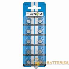 Батарейка Трофи G3/LR736/LR41/392A/192 BL10 Alkaline 1.55V (10/200/1600)
