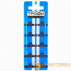 Батарейка Трофи G4/LR626/LR66/377A/177 BL10 Alkaline 1.55V (10/200/1600)