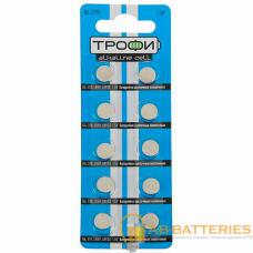 Батарейка Трофи G6/LR920/LR69/371A/171 BL10 Alkaline 1.55V (10/200/1600)