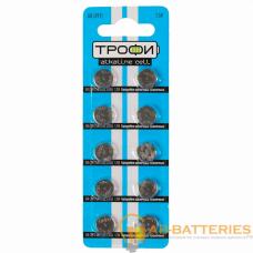 Батарейка Трофи G8/LR1120/LR55/391A/191 BL10 Alkaline 1.55V (10/200/1600)