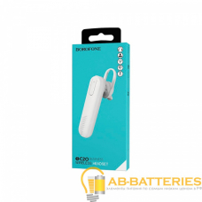 Беспроводная гарнитура Borofone BC20 белый (1/50/300)