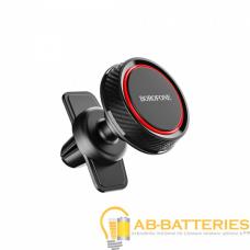 Держатель автомобильный Borofone BH12 в воздуховод магнит черный красный (1/200)