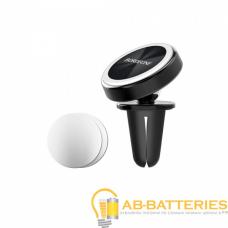 Держатель автомобильный Borofone BH6 в воздуховод магнит черный (1/160)