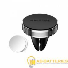 Держатель автомобильный Borofone BH8 в воздуховод магнит серебряный (1/160)