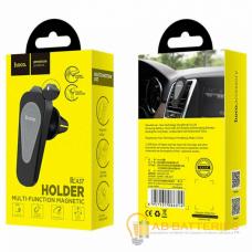 Держатель автомобильный HOCO CA37 в воздуховод магнит черный серый (1/210)