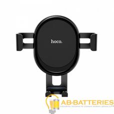 Держатель автомобильный HOCO CA56 в воздуховод черный (1/108)