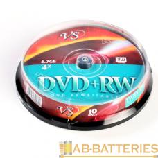Диск DVD-RW VS 4.7GB 4x 10шт. cake box