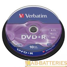 Диск DVD-R Verbatim 4.7GB 16x 10шт. cake box (10/200)